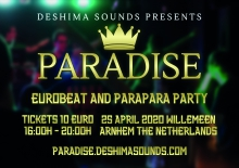 Wordt verplaatst: Deshima Sounds presents: PARADISE!