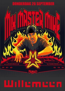 MIX MASTER MIKE (Beastie Boys / Cypress Hill)